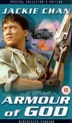 Long xiong hu di (1987)