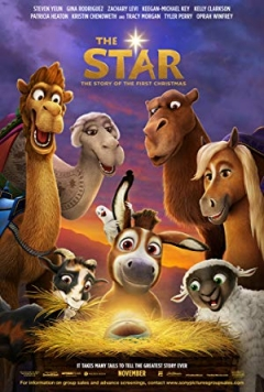 The Star Trailer