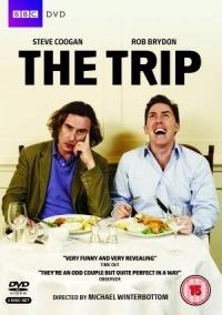 The Trip Trailer
