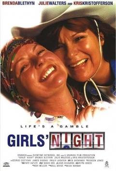 Girls' Night (1998)