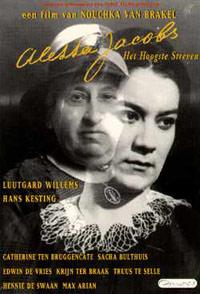Aletta Jacobs, het hoogste streven (1995)