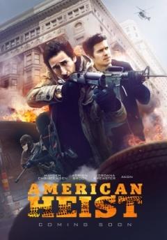 American Heist - International Trailer