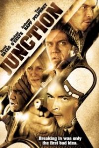 Junction Trailer
