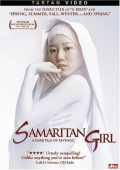 Samaria (2004)