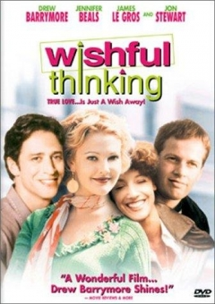 Wishful Thinking (1997)