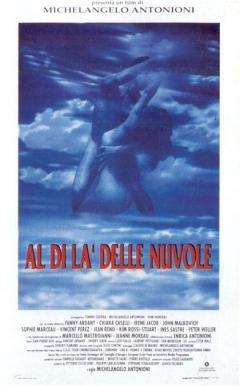 Al di là delle nuvole (1995)
