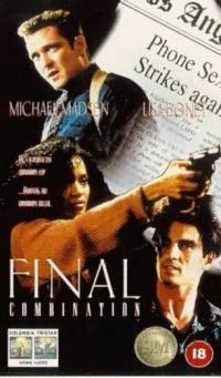 Dead Connection (1994)