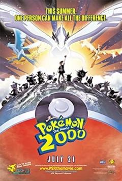 Pokémon the Movie 2000 (1999)
