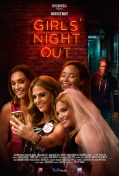 Girls' Night Out Trailer