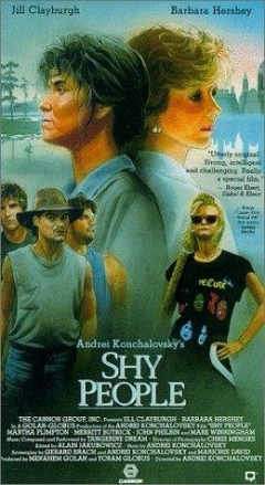 Shy People (1987)
