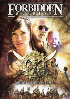 Forbidden Warrior (2004)
