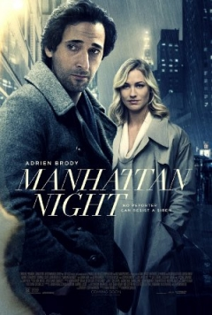 Manhattan Night – Official Trailer