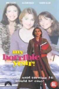 My Horrible Year! (2001)