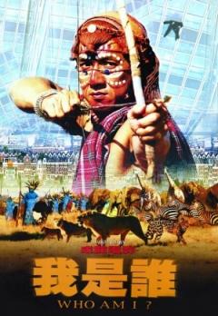 Ngo si seoi (1998)