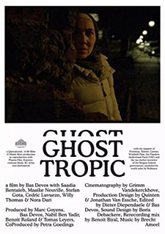 Ghost Tropic Trailer