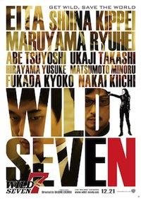 Wairudo 7 (2011)