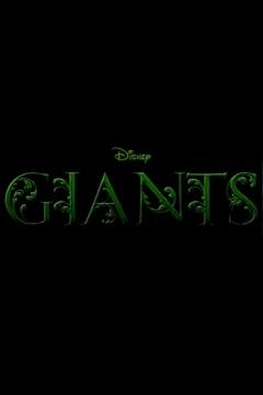 Gigantic (2018)