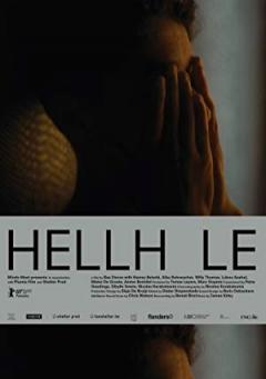 Hellhole Trailer