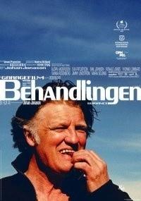 Guidance (2009)