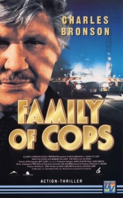 Family of Cops (1995)