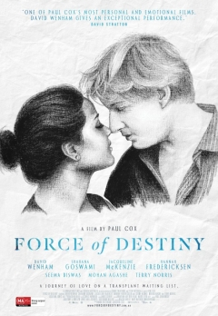 Force of Destiny (2015)