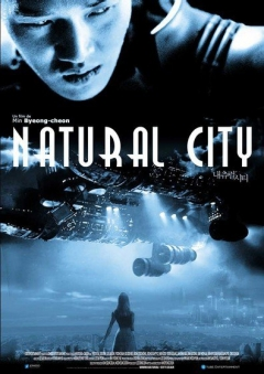 Natural City Trailer
