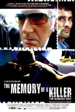 De zaak Alzheimer (2003)