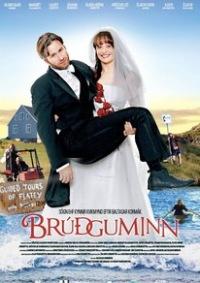 White Night Wedding (2008)