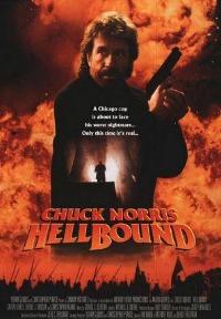 Hellbound (1994)