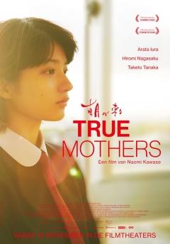 True Mothers Trailer
