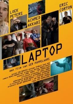 Laptop (2012)