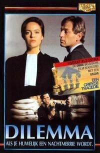 Dilemma (1990)