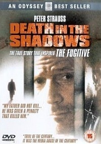 My Father's Shadow: The Sam Sheppard Story (1998)