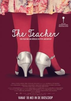 The Teacher Trailer