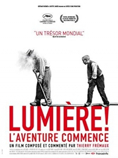 Lumière! Trailer