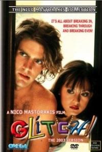 Glitch! (1988)