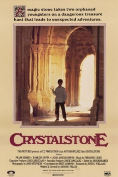Crystalstone (1988)