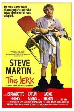 The Jerk Trailer