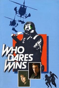 Who Dares Wins (1982)