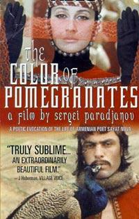 The Colour of Pomegranates (1968)