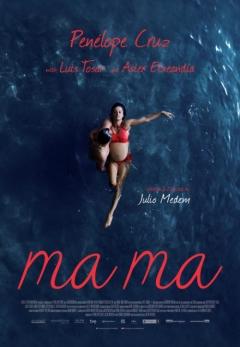 Ma ma (2015)