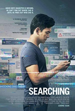 Searching - official trailer