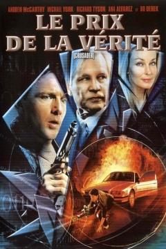 Crusader (2004)