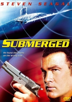 Submerged Trailer