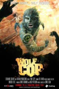 WolfCop Trailer