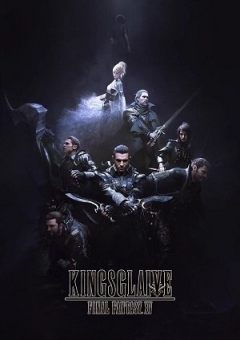 Kingsglaive: Final Fantasy XV Trailer