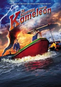 De schippers van de Kameleon (2003)