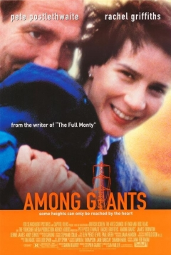 Among Giants (1998)