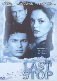 The Last Stop (2000)