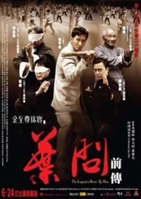 Yip Man chinchyun (2010)